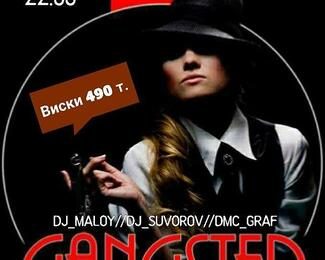 Gangster party в ночном клубе GQ Style