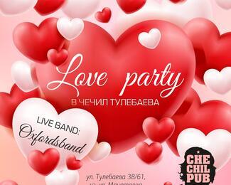 День Святого Валентина в «Чечил пабе на Тулебаева»