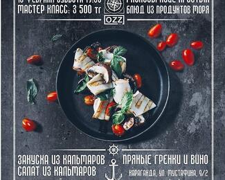 Кулинарный мастер-класс в столовой Ozz