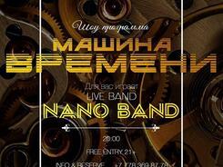 «Nano band» в Benefiсe