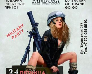 Military Party в РестоБарКараоке Pandora!