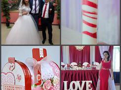 Свадьба в стиле «Валентинов День» с Ксенией Готовской