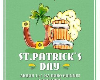 St. Patrick's day в Sir Francis Drake