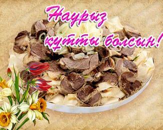 Праздничное угощение от «Комильфо»