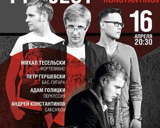 Время джаза! Концерт Андрея Константинова и Confusion Project в «Музкафе»
