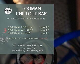 Пятница в Tooman Chillout Bar