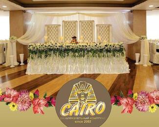 Cairo: новый интерьер, идеальные условия, безупречная кухня!