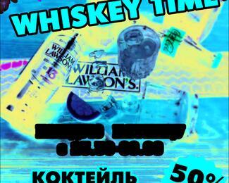 Whiskey party каждую пятницу в Bike club