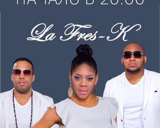 Звуки Кубы: La Fres-K в Dacascos Korean gastrobar