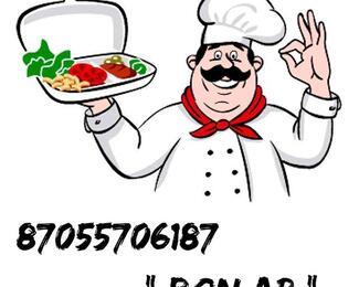 За вкусной едой с доставкой в Bon Ar