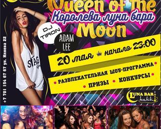 20 мая выберем королеву Luna bar habibi