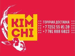 Горячая доставка от KIM CHI