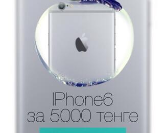 ADMIRAL: iPhone 6 за 5000 тенге!