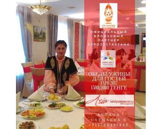 Обеды и ужины для гостей от ресторана Asia!