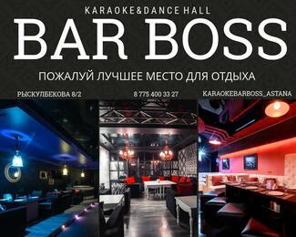 Четверг в Bar Boss такой же крепкий как советская открывашка!