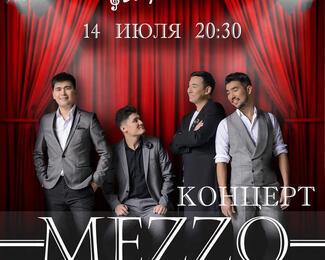 Концерт группы Mezzo в «Музкафе»