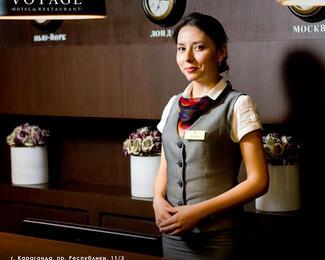 Voyage Hotel: отдых со вкусом!
