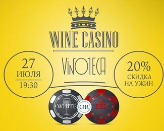 Игра «Винное казино. Красное или белое» в El Plato