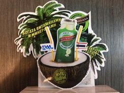 Летняя новинка: кокосовый сок в ресторане «Белый слон»