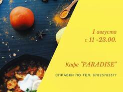 Проводите лето вкусно! Открытие кафе Paradise