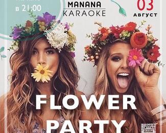 Flower Party в ресторане «Манана»