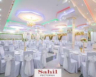 Скидки и подарки от ресторанного комплекса Sahil!