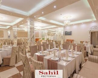 Осенние скидки от ресторанного комплекса Sahil!