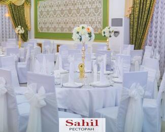 Осенняя акция в ресторанном комплексе Sahil!