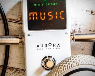 Настроение осени в cafe Aurora