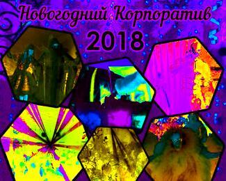 Новогодние корпоративы вместе с Green Park Astana!