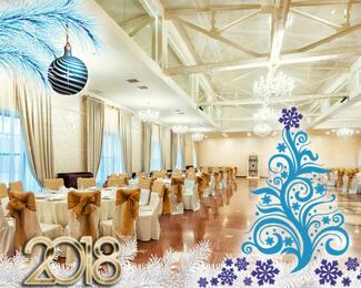 Встречаем Новый год с рестораном Dilda