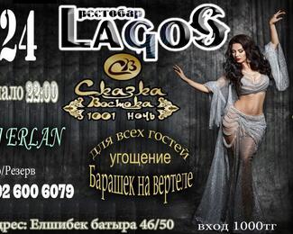 Сказка Востока «1001 ночь» в Lagos