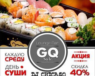 Среда — день японской кухни в GQ Style Night Club
