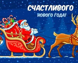 Новогодние праздники в клубах «Хиты XX века» и «Казакша Дискотэка»