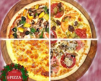 Вкус Италии: доставка пиццы в iPizza
