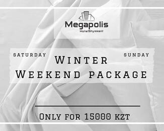 Зимний пакет выходного дня в Megapolis Hotel Shymkent