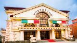 Portofino Portofino - зал № 1 Нур-Султан (Астана) фото