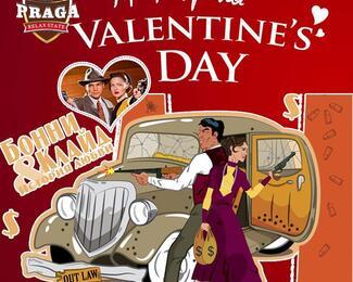 День Валентина в Grand Praga