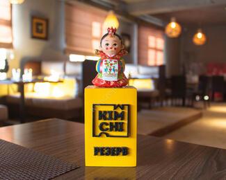 Современный Восток в кафе KIM CHI