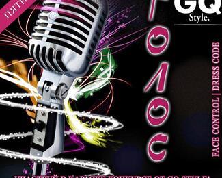 Конкурс «Голос GQ» в GQ Style