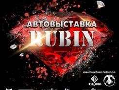 Лаунж-бар Manufacture проводит автовыставку Rubin