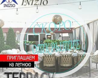 Открытие летней террасы INIZIO