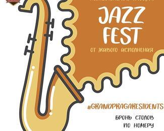 Джазовое настроение от Grand Praga