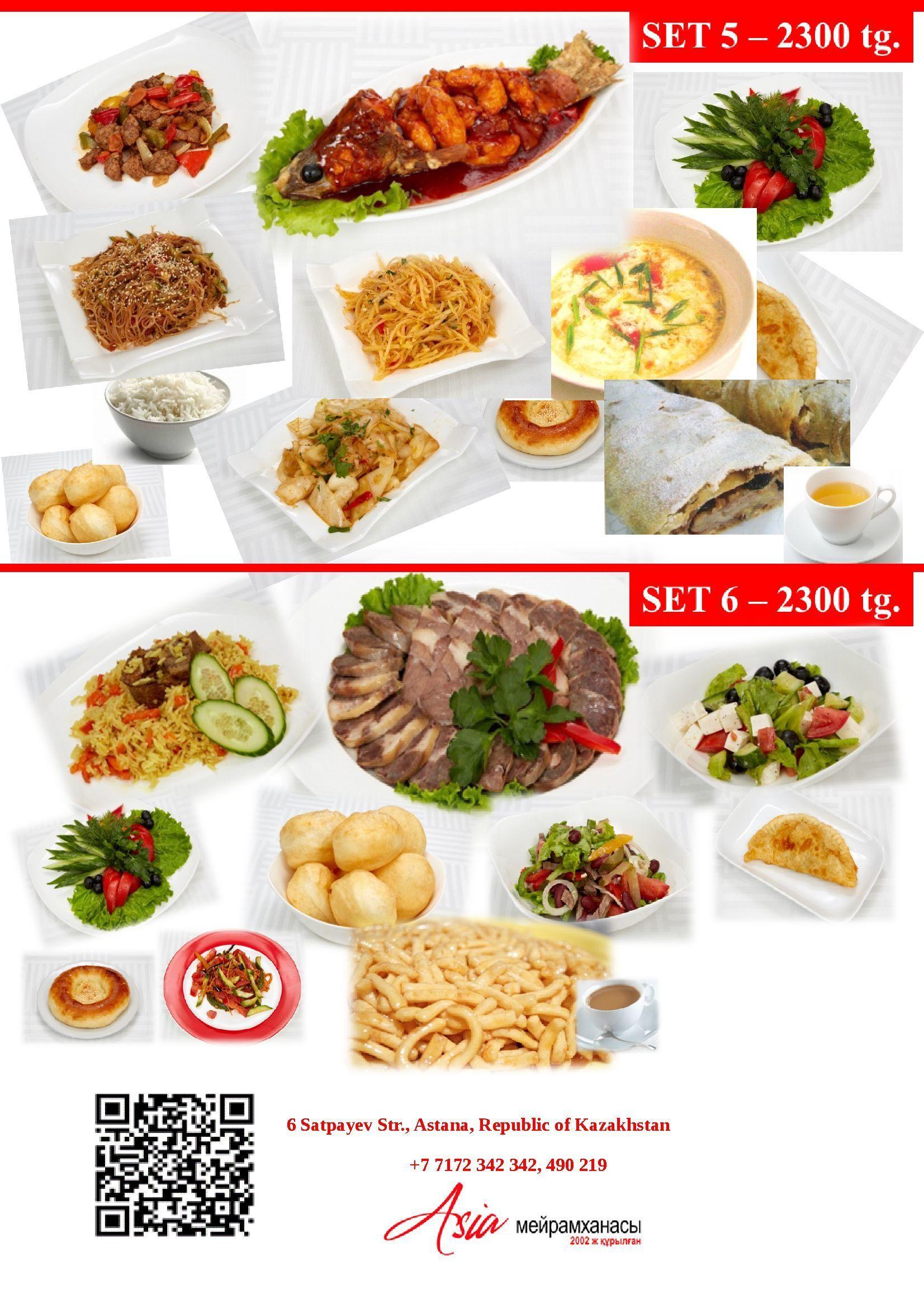Kompleksnye Obedy Dlya Turistov Ot Restorana Asia