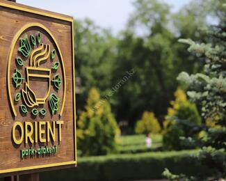 «Ориент» Park Atakent встречает гостей!