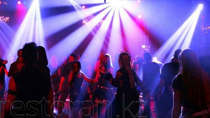 Ночные клубы в темиртау клуб vegas москва