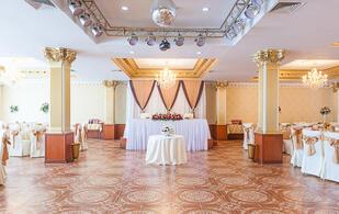 Хан Тенгри на Жамбыла — Золотой зал