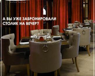 А вы уже забронировали столик на вечер в ресторане Gan Bei?