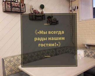 Насладитесь домашней кухней в Кавказской пленнице!