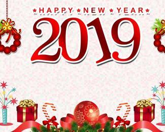 Отмечайте новогодний корпоратив в зале торжеств «Шам-Сия»
